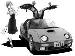 AZ-1 Suzuki Capa