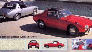 Toyota Sports 800 1965 TARGA