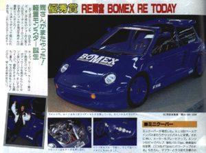 RE-Amemiya BOMEX Re-Honda Today Tokyo Auto salon 1988